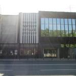 Galeria Bielska BWA